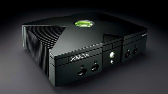 Xbox Easter Egg